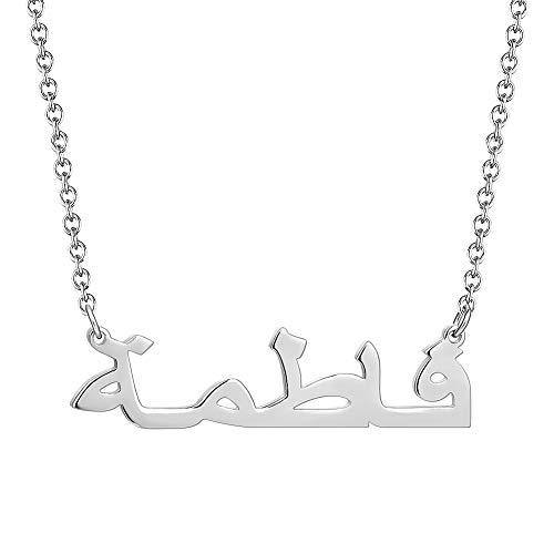 Soufeel Arabische Namen Halskette Namenskette Damen Kette 925 Sterling Silber Personalisiert Geschenk für Damen
