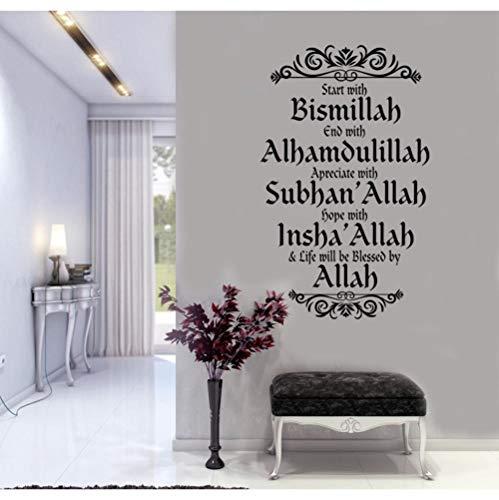 Guooe Wandtattoo Kinderzimmer Wanddeko Muslim, Islamische Wandkunst Aufkleber Einzigartiges Design Islam Allah Vinyl Wandaufkleber Muslim Home Wohnzimmer Schlafzimmer Dekor