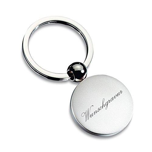 Ball Schlüsselanhänger mit polierter Kugel, rundem Korpus und großem Ring aus Metall Personalisiert mit Gravur - Mitbringsel - Geschenk zum Geburtstag [Gravur auf Vorder- und Rückseite]