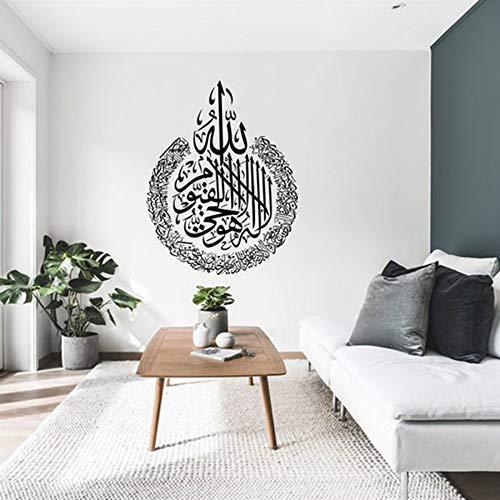 Ayatul Kursi Wandtattoo Islamischen Vinyl Wandaufkleber Steuern Dekor Wohnzimmer Tapeten Islam Dekoration Murals57X74Cm