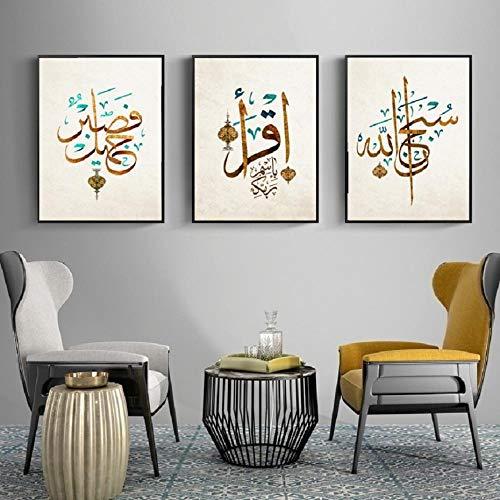 MYSY Moderne Allah Islamische Wandkunst Leinwand Malerei Arabischen Muslimischen Erklärung Kalligraphie Drucke Bilder Wohnzimmer Decor-40x60 cm 3 stücke kein rahmen