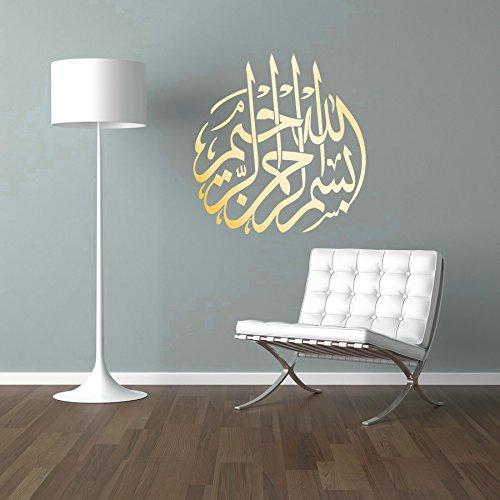 MacDecal.de Bismillah Wandtattoo Besmele Islam Allah Arabisch Wandaufkleber Sticker Aufkleber Wand (60 x 60 cm, Gold)