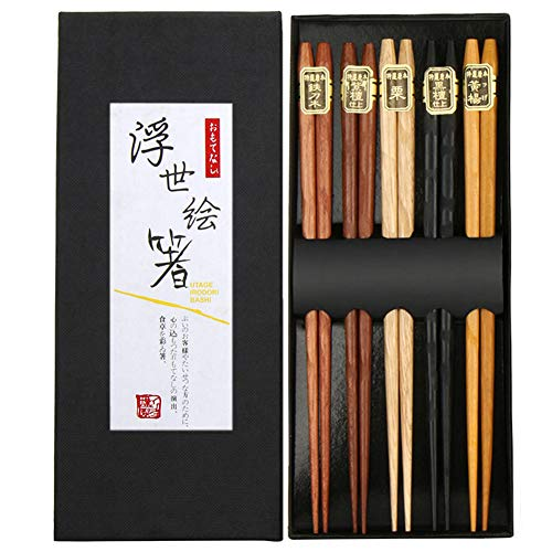 Bosdontek Japanische Sushi EssstäBchen 5 Pairs EssstäBchen Holz Wiederverwendbare NatüRliche EssstäBchen Waschbar FüR GeschirrspüLer EssstäBchen Mit LuxuriöSe Schwarz Handgemachte (Nature Wood)
