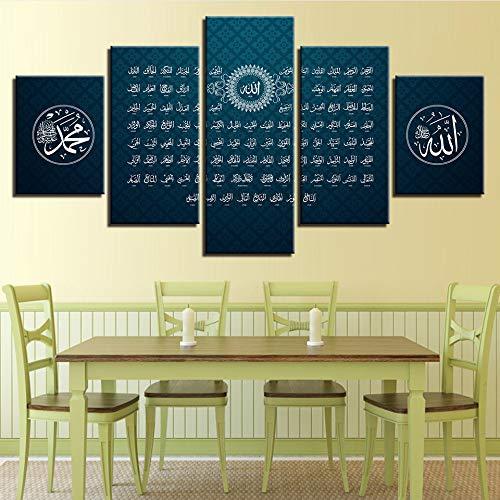 Meaosy Hd Gedruckt Poster Wandkunst 5 Stücke Muslim Allah Islam Religion Malerei Modular Qur'An Hadith Leinwand Bilder Wohnkultur -30X40/60/80Cm